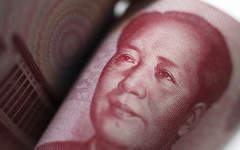 With private banks starting to launch, China's communism is changing