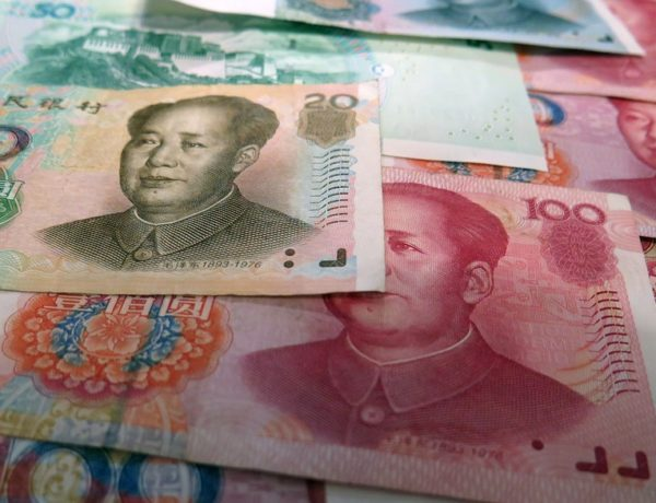 Boom time for Chinese billionaires – UBS