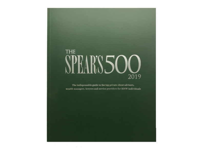 'Bigger than ever': The Spear's 500 launches