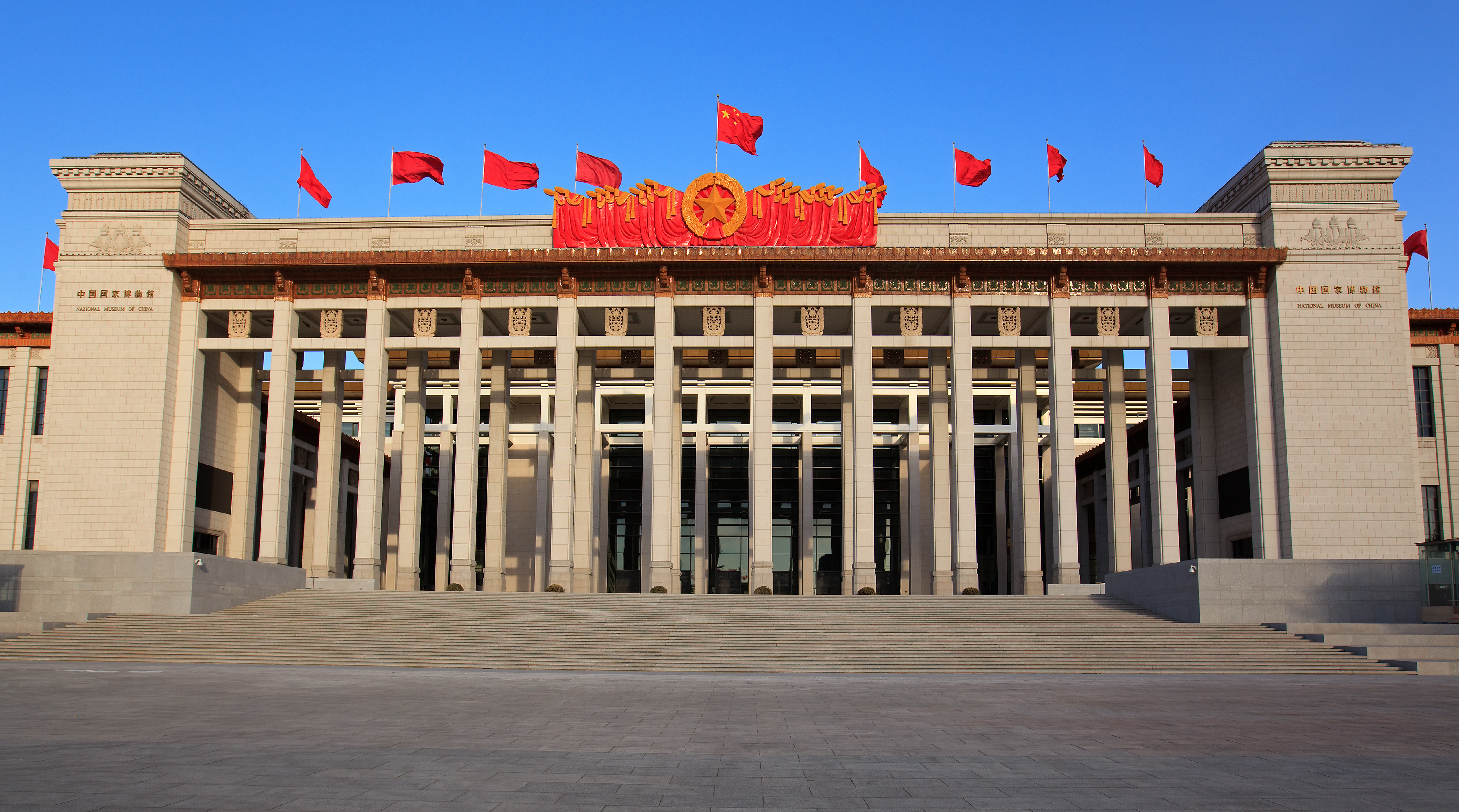 National-Museum-of-China-Beijing