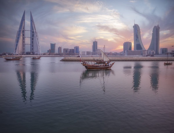 Why Bahrain is coming out of its shell