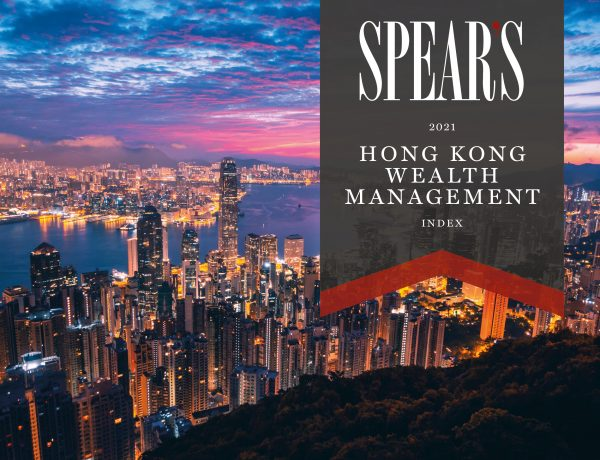 The best wealth managers in Hong Kong
