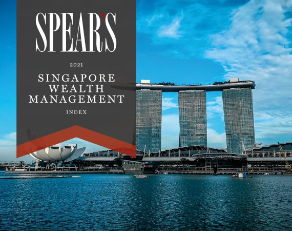 The best wealth managers in Singapore